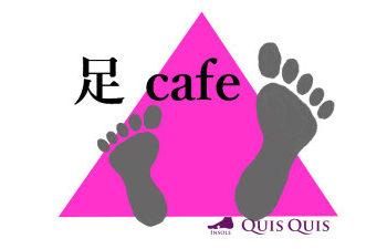 """""""足cafe""""をオープン!"""