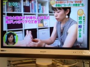 フジテレビ「アゲるテレビ」にて浮き指に効果的なインソール取材