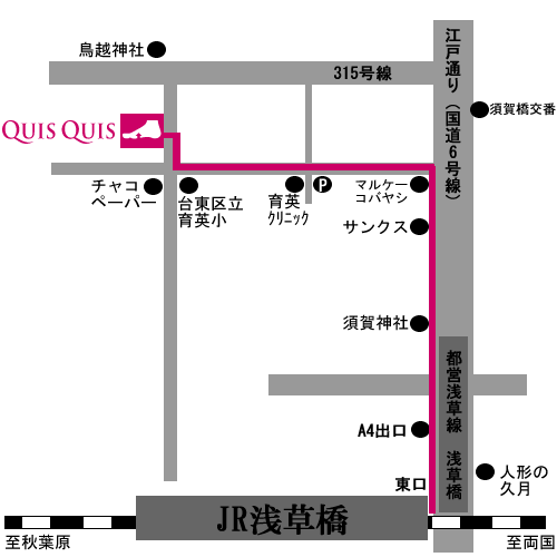 駅からの道順そのままの地図です。